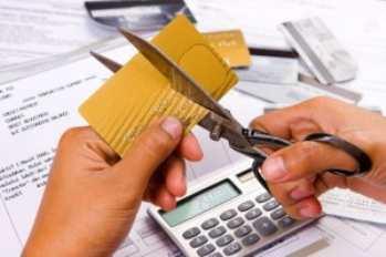 Что нужно, чтобы отказаться от кредитной карты?