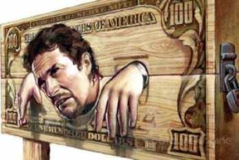 Тайные и явные кредитные долги