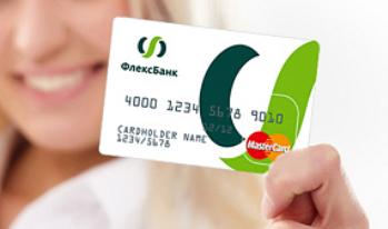 Флексинвест Банк поменял ставки по кредитным картам