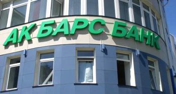 Ипотека в Ак Барс Банке: обзор актуальных программ