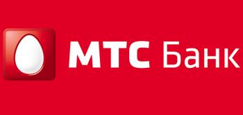 Онлайн заявка на кредит в МТС Банке