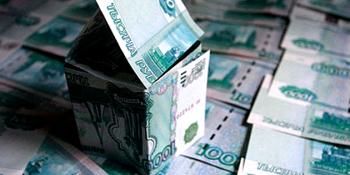 Привлечь средства банкам помогут новые ипотечные инструменты