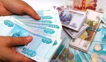 Самые дешевые займы без залога и допзатрат предлагают Росбанк, «Петрокоммерц» и Абсолют Банк