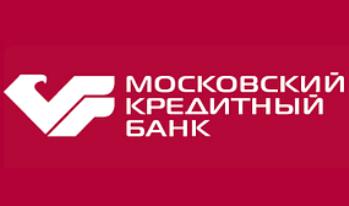 Ставки по кредиткам Московского Кредитного Банка увеличились