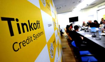 ТКС Банк начнет выдавать кредиты на карту «Кукуруза» через «Евросеть»