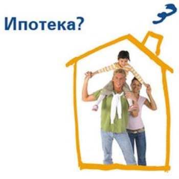 Основные модели ипотечного кредита
