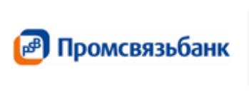 Предновогодняя акция по депозиту Моя выгода от Промсвязьбанка