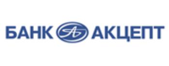 Банк Акцепт в числе лидеров рынка привлеченных средств в городе Новосибирске
