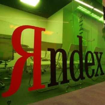 Сбербанк России купил 75% акций системы Яндекс. Деньги
