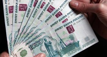 Кредит в микрофинансовой организации: выгода или обман?