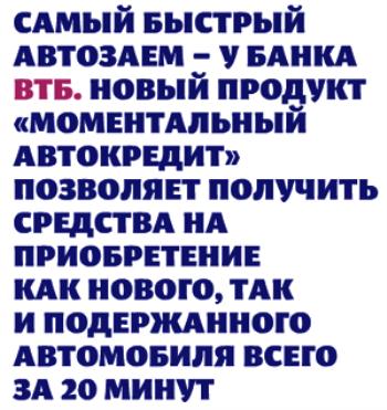 Банки Тюмени: обзор кредитных предложений