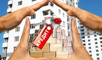 Льготные ипотечные программы в 2014 году