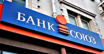 Ипотека в банке «Союз»: условия, требования к заемщикам