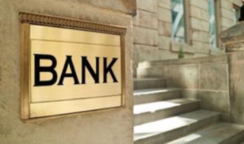 Банки Московской области наращивают кредитные портфели