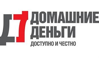 «Домашние деньги» запускают программу «Рекомендация»