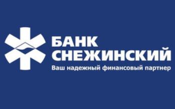 «Эксперт РА» подтвердил рейтинг кредитоспособности Банку «Снежинский» на уровне А