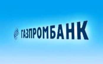 Газпромбанк повысил ставки по ипотечным кредитам