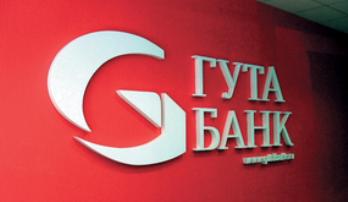 Гута-Банк пересмотрел параметры выдачи кредиток