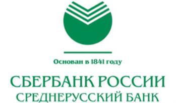 Кредитование физлиц в Среднерусском Сбербанке выросло более чем на треть
