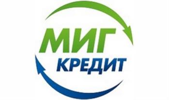 МФО «МигКредит» расширяет региональное присутствие