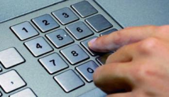 Мошенничество с банковскими картами