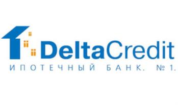 Объем кредитования в банке «ДельтаКредит» вырос на 19%