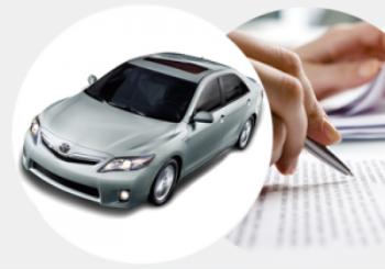 Оформление кредита под залог автомобиля: что нужно знать?