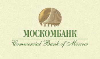 Рейтинг Московского Коммерческого Банка сохранен на уровне В++