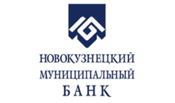 Рейтинг Новокузнецкого Муниципального Банка подтвержден на уровне А