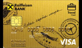 У Райффайзенбанка появилась дебетовая кобрендовая карта для туристов