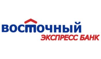 Восточный Экспресс Банк поднял ставки по кредиткам