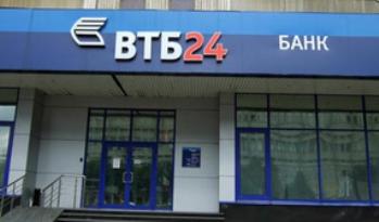 ВТБ 24 обгонит рынок по темпам кредитования физлиц