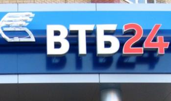 ВТБ 24 скорректировал ипотечную линейку