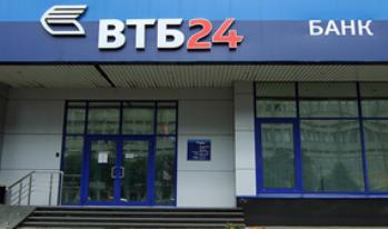 ВТБ 24 увеличил объемы ипотечного кредитования в Краснодарском крае