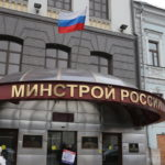 Российский Минстрой дал пояснения по поводу новых отношений банков и застройщиков